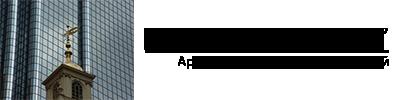 Логотип ООО УО
